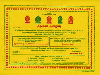 Minus 9 design matrimonial times the template of a traditional south indian invitation stopboris Gallery