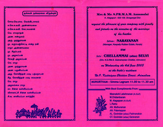 Minus 9 design matrimonial times a tamil wedding invite which uses seven different typefaces stopboris Images